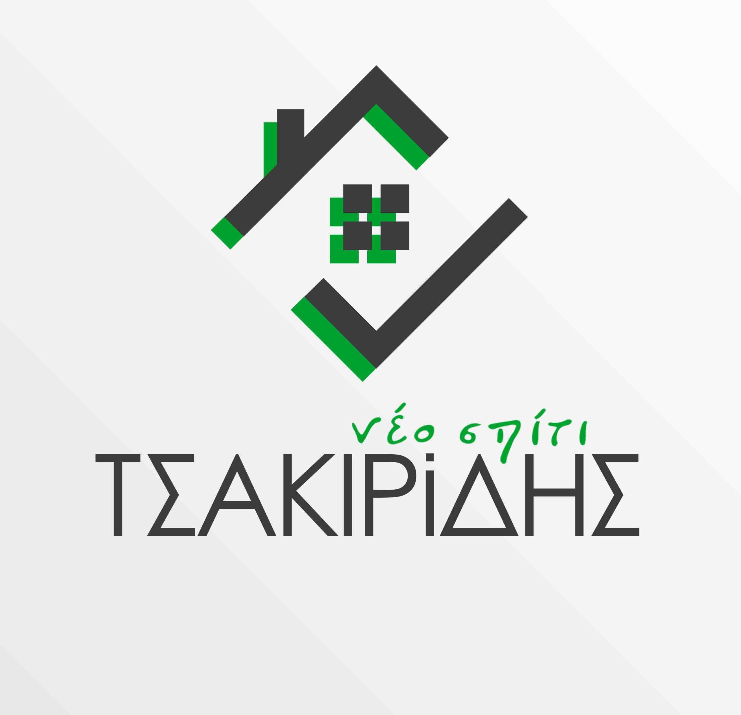 epiplatsakiridis logo